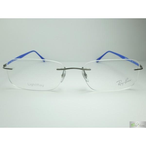 essayage lunette de vue Trylive eyewear permet d'essayer virtuellement des lunettes de vue ou solaires sur internet, mobile et point de vente.