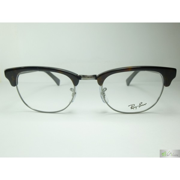 lunette ray ban suisse