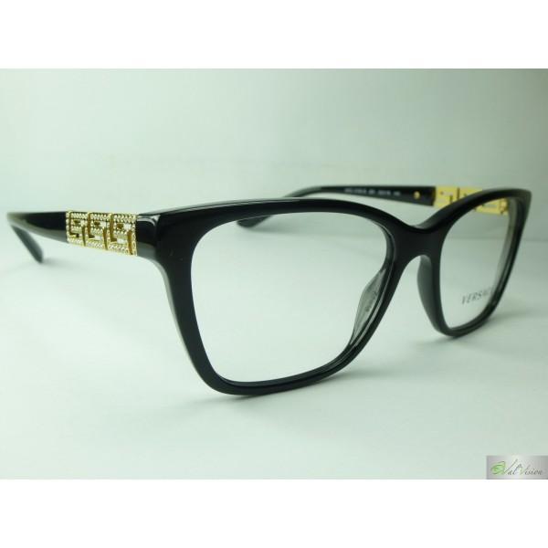acheter en ligne 69418 076b9 acheter lunettes de vue femme VERSACE - magasin optique ...