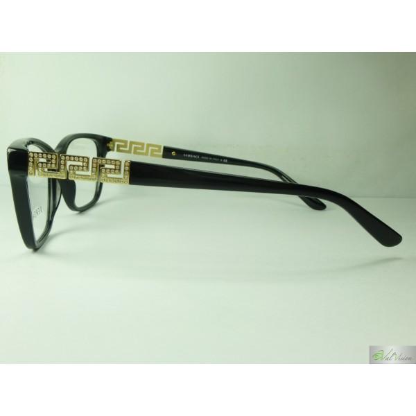acheter lunettes de vue femme VERSACE - magasin optique casablanca ... 09ff5e9b36b