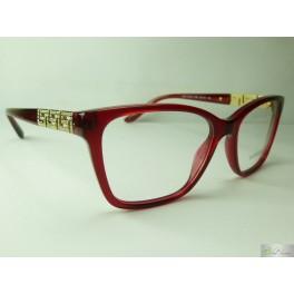 achat/vente lunettes de vue femme VERSACE