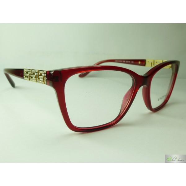 achat vente lunettes de vue femme versace magasin