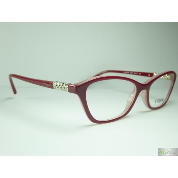 achat vente lunettes de vue femme vogue vo5139 b magasin optique casablanca boutique valvision. Black Bedroom Furniture Sets. Home Design Ideas